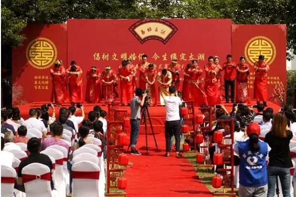 """长兴""""党建+文明""""引领移风易俗新风尚"""