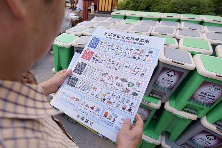 臺州成立全國首個垃圾分類教育學院 是蹭熱點嗎?