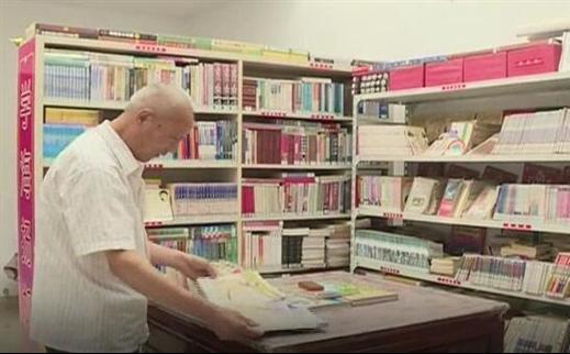 """把读者请进门 绍兴章爷爷的""""余庆书屋"""""""