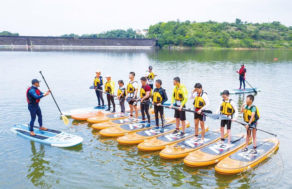 水上运动新体验【高清】
