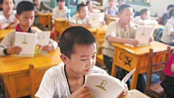 义务教育提质将有哪些大动作?