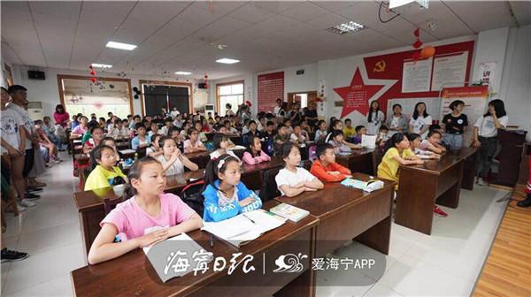 """新居民孩子""""求學""""浙江 海寧愛心教室迎來西部小客人"""