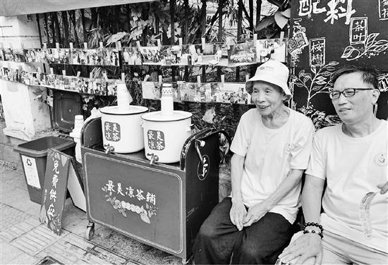 頭伏到 杭州歷史最久的公益涼茶鋪又開張