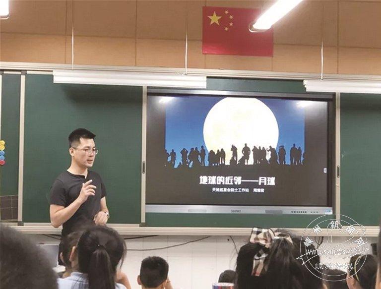 逸夫小学开展体验式综合活动