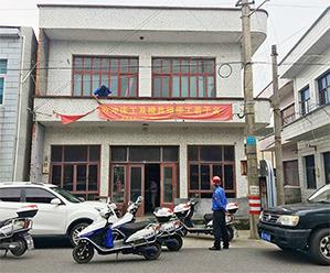 县综合行政执法局开展专项整治行动