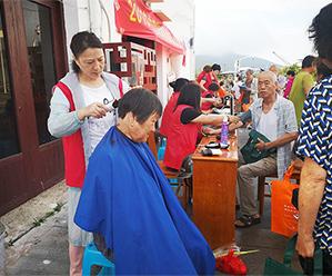 东海渔嫂海岛公益行暨三服务下乡活动在长涂举行