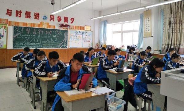 永康探索精准教育扶贫新模式