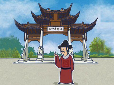 历史上的监察官 | 郑榦:^江南第一家 ̄的监察官