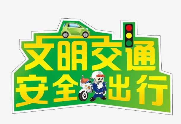 乐清亲子线上测交规突破8.8万人次!