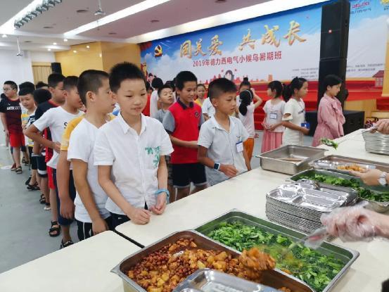 乐清借助民企平台 推进新时代文明实践中心建设