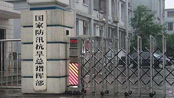 """国家防总部署台风""""丹娜丝""""防范工作"""