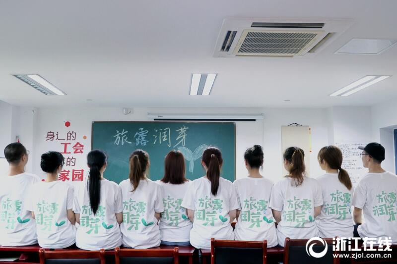 """护安全助成长 十年温情筑起杭州""""小候鸟""""爱心巢"""