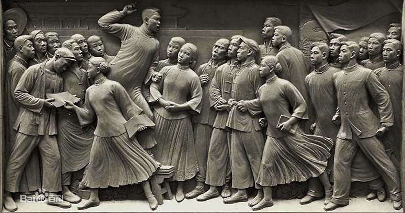五四运动与中国人的精神成长