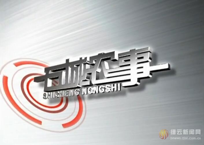 http://img2.zjolcdn.com.luntantp68.cn/pic/003/006/452/00300645235_50e1e20b.jpg