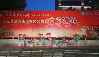 县濛洲街道社区公益文艺汇演在市民广场举行