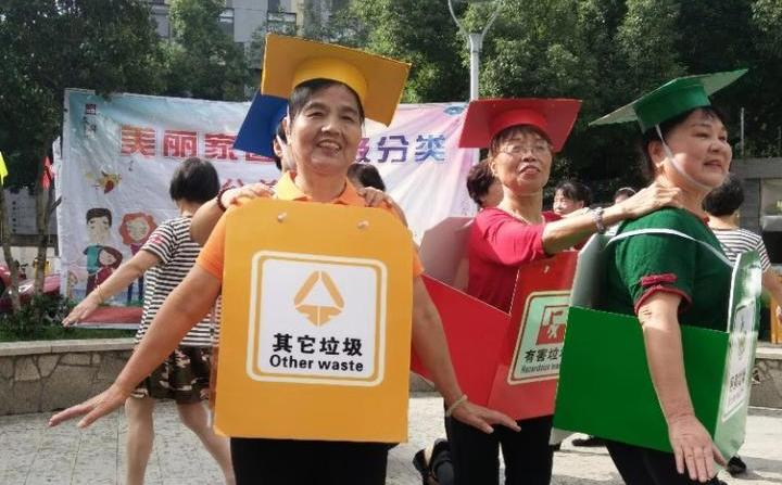 垃圾分类正确率95%以上 杭州这个小区怎么做到的