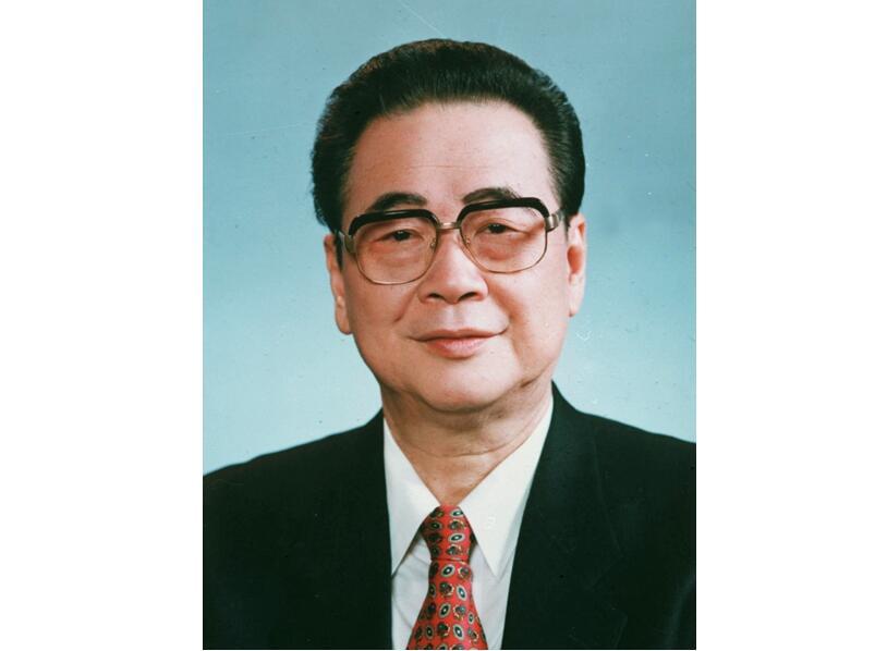 李鹏同志逝世 享年91岁