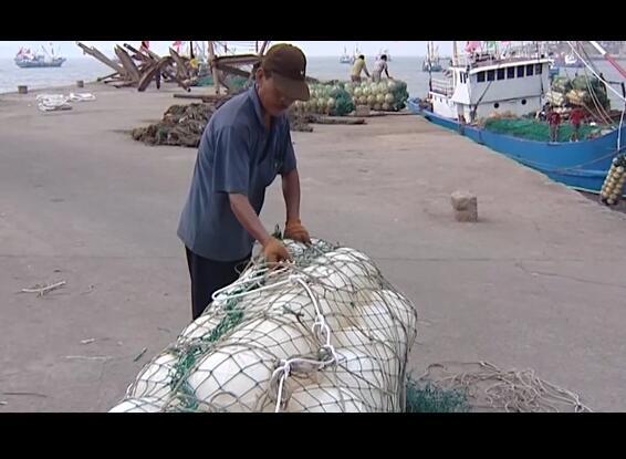 刘有九与渔绳结