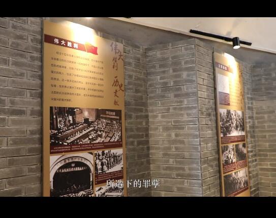 嵊泗抗战纪念馆