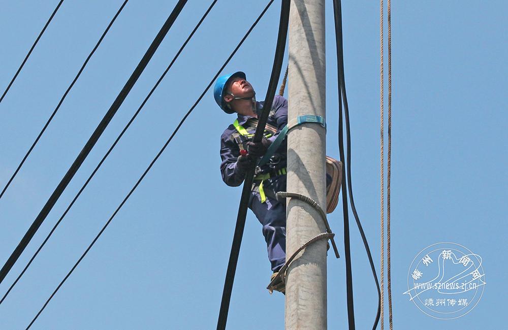 国网嵊州市供电公司保障群众用电