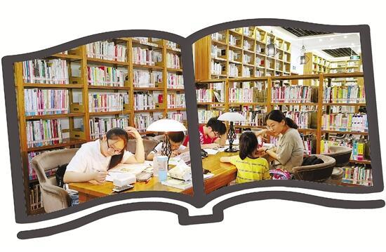 温州打造公共阅读服务创新模式 城市书网如何织就
