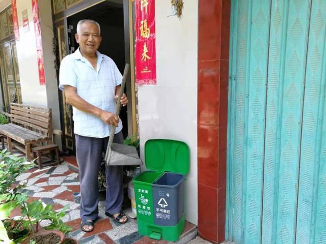 286条红线划出垃圾分类模范村 看衢江湖仁村如何做