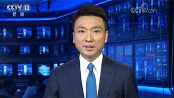 康辉在《新闻联播》怒斥: