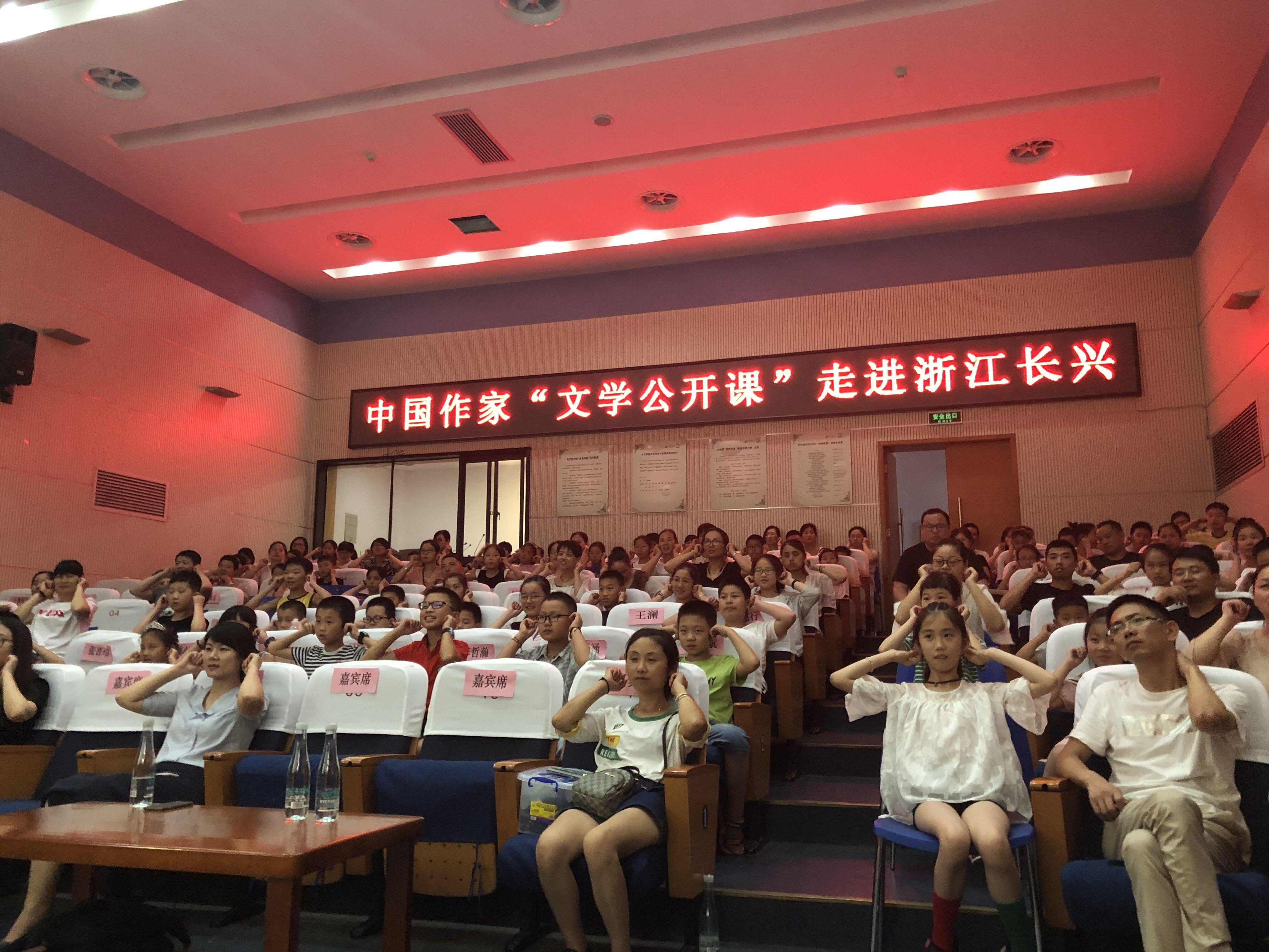 中国作家��文学公开课��走进长兴