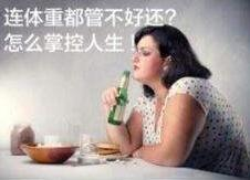 """燃情盛夏 邀您一起來""""瘦瘦瘦"""""""