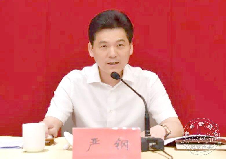 政协举行十五届十五次常委会会议