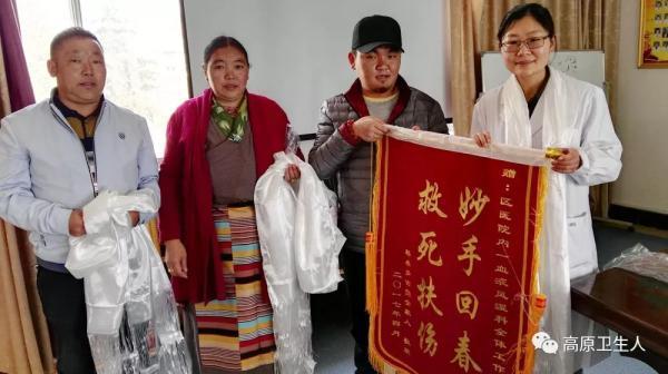 """寧波籍""""中國好醫生""""離世 扎根西藏10年 事跡感動全國"""