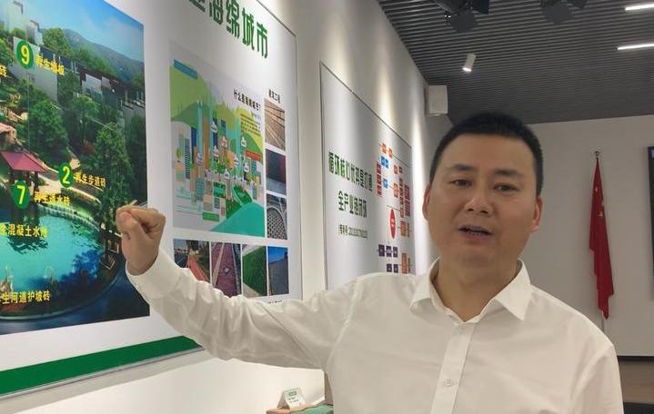 為了處理這些垃圾 麗水男子賣了上海9套房投入3個億……