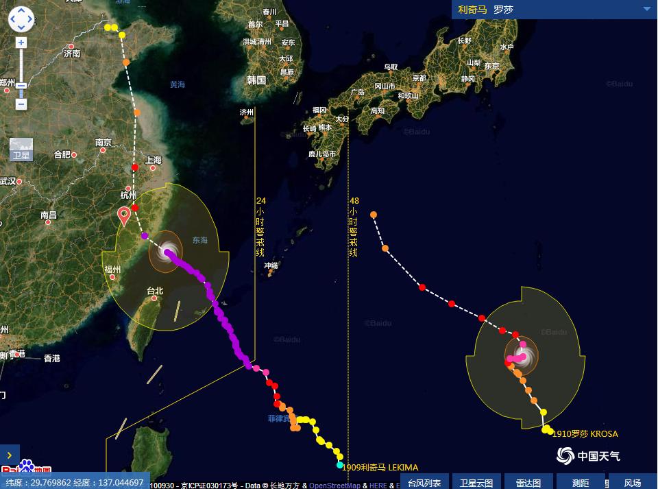 """超强台风""""利奇马""""路径动态图"""