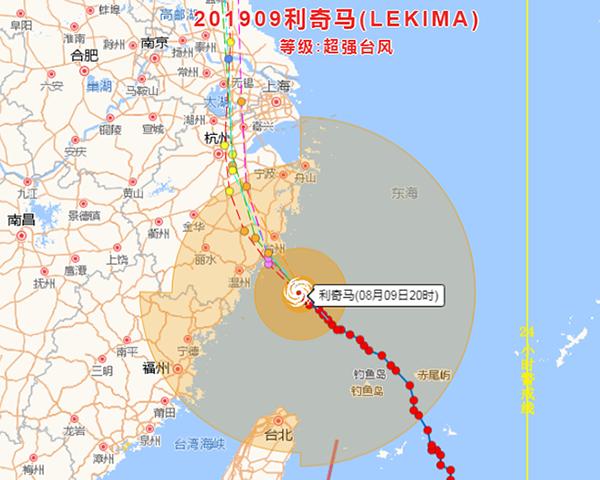 定海区气象台变更发布台风红色预警信号