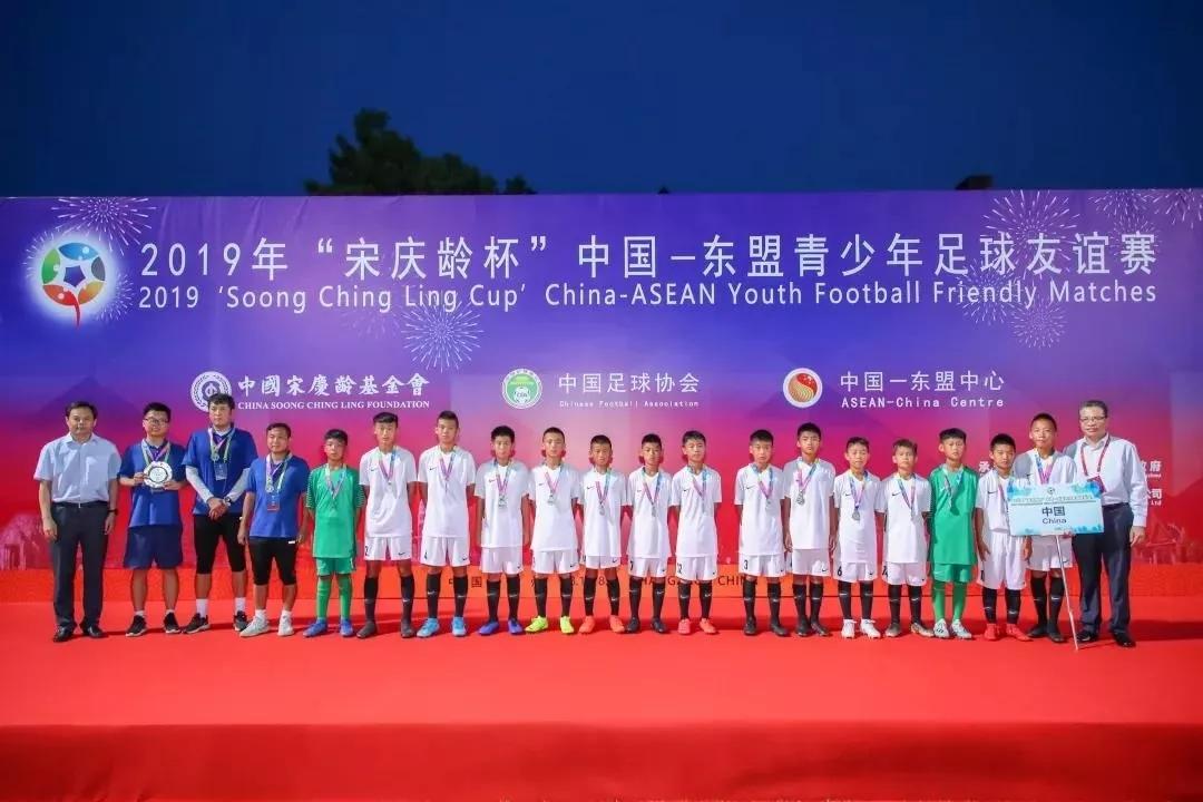 """2019年""""宋庆龄杯""""中国-东盟青少年足球友谊赛在杭闭幕"""