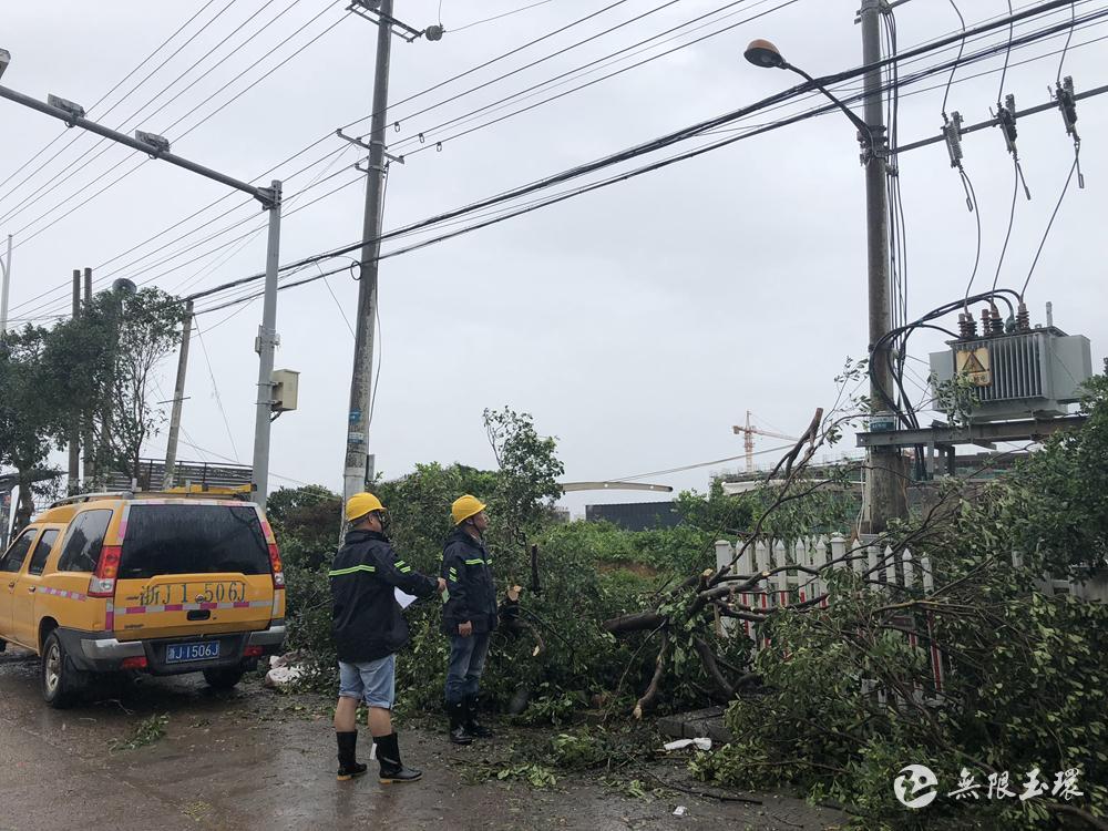 国网台州供电公司向你致歉:我们正在全力抢修,尽最大努力尽快恢复供电。