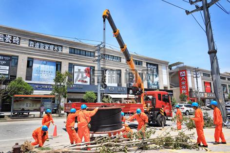市供电公司 赴台州支援抢修