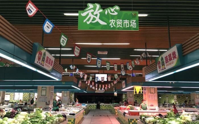 2021年底 浙江省乡村农贸市场将全部建成星级市场