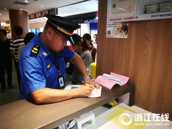 这五年杭州开出6145张垃圾分类罚单 背后的故事