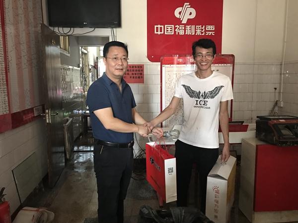 陈平主任赶赴温州 指导福彩灾后重建工作