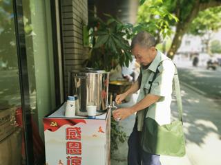 爱心凉茶清凉一夏