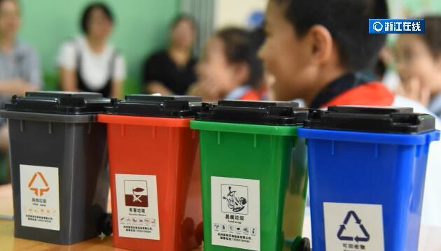 杭州垃圾分类条例正式施行!大家一起分分类