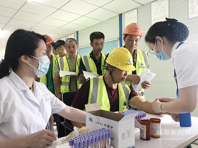 [瓯海]健康体检到工地