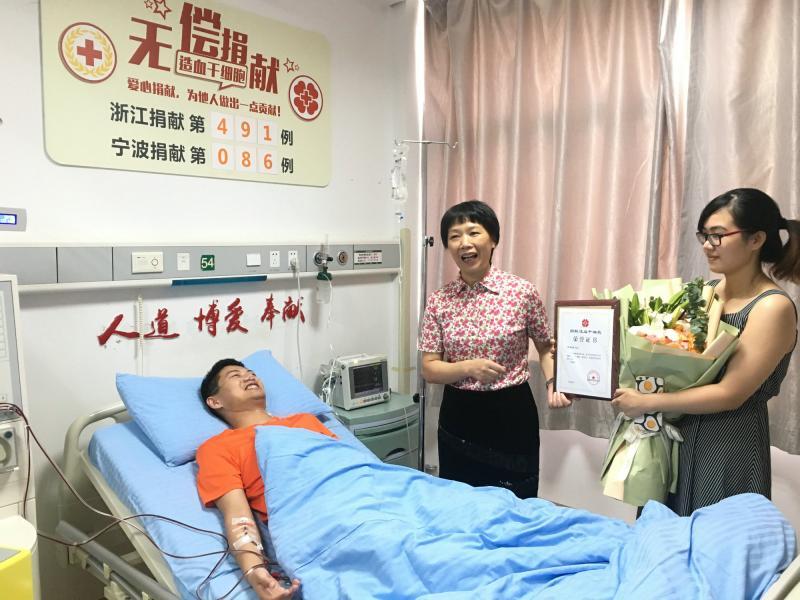 江北今年首例90后干部捐献造血干细胞