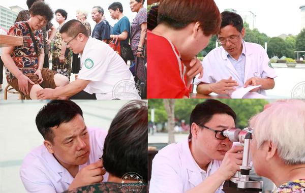 公益义诊 庆祝中国医师节