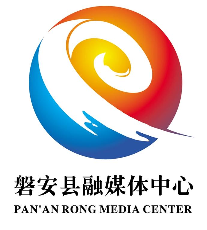 磐安融媒体logo征集结果揭晓
