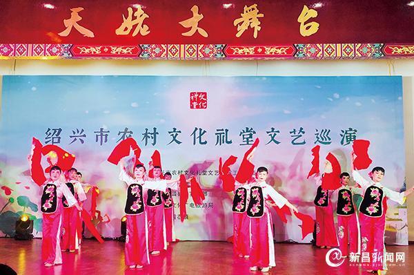 市农村文化礼堂巡演进儒岙