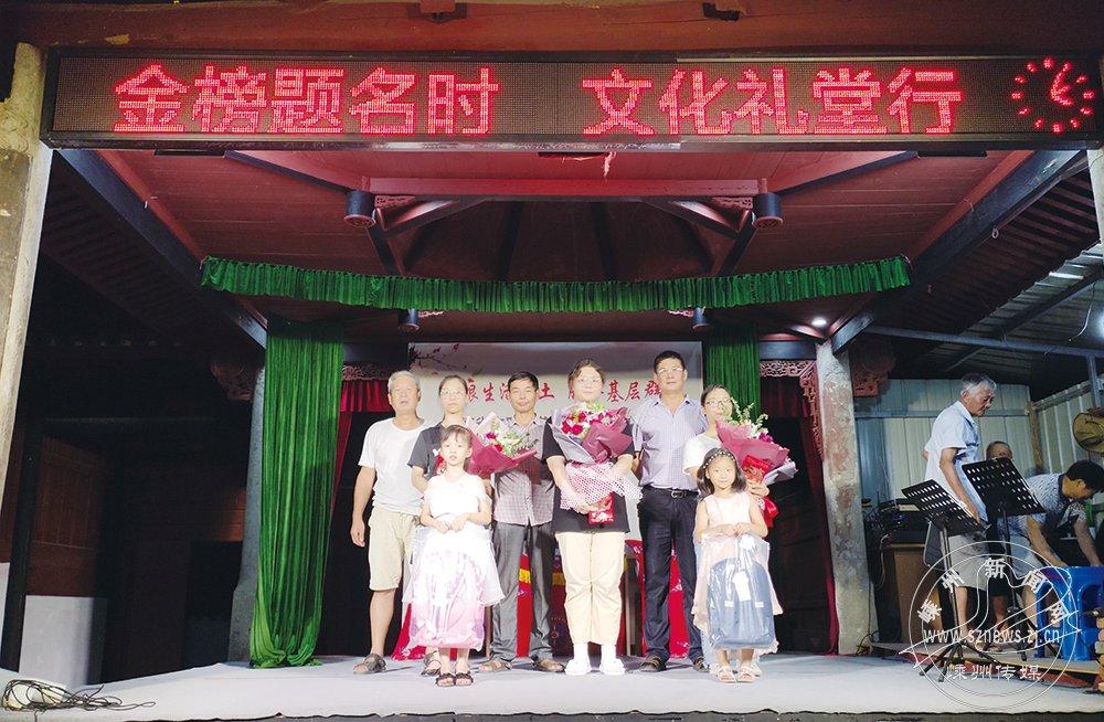 甘霖镇举行文化礼堂主题活动