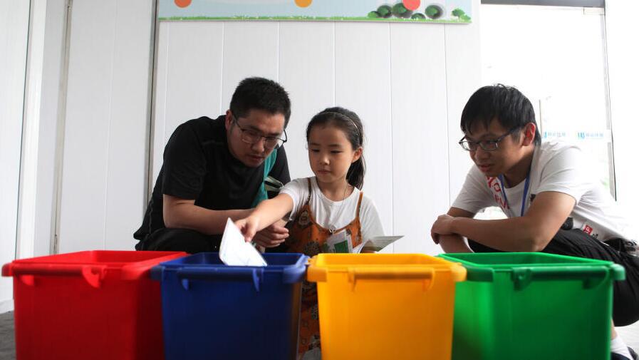 杭州:垃圾分类宣教基地人气旺