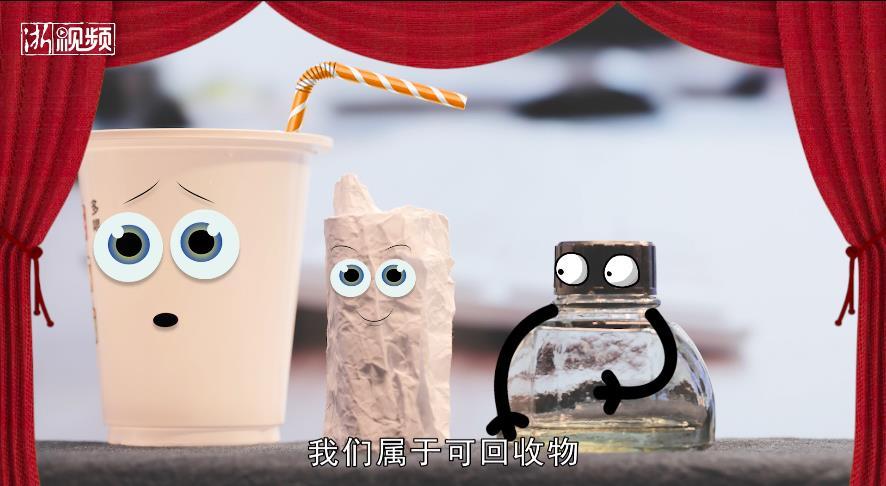 看完這個小短劇 媽媽再也不用擔心我在浙江搞不懂垃圾分類啦!